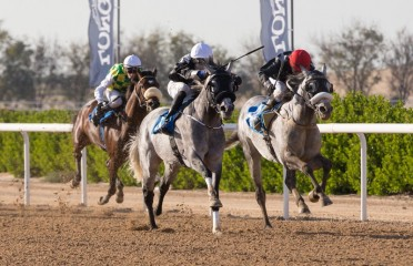 The GCC Cup  Presented By Longines Master Collection